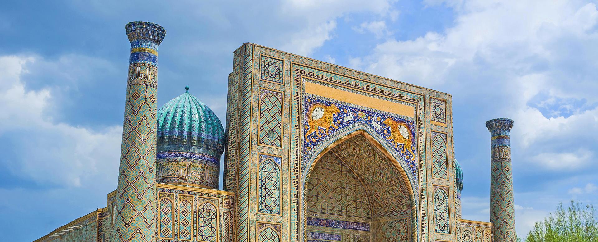 Voyage à pied : Ouzbékistan, légendes de la steppe