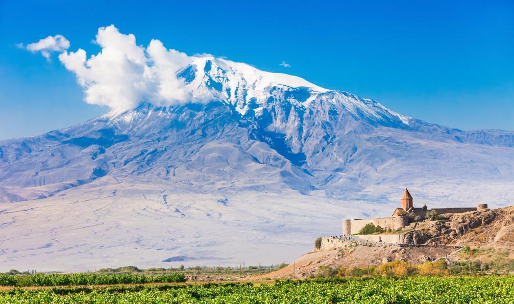 Image Beautées sauvages de l'arménie