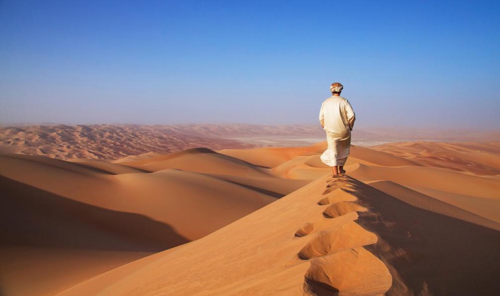 Image Charmes et douceurs d'arabie