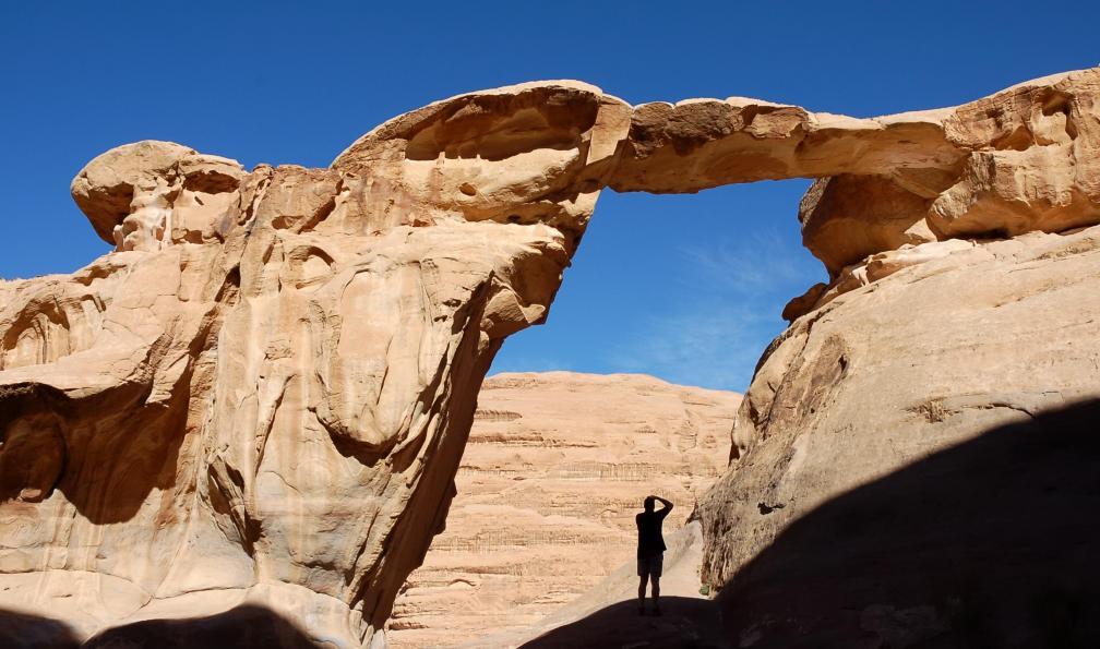 Image Du désert pourpre à pétra l'intemporelle
