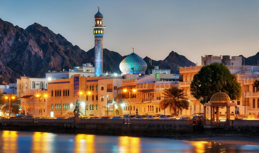 sites de rencontres Oman gratuit