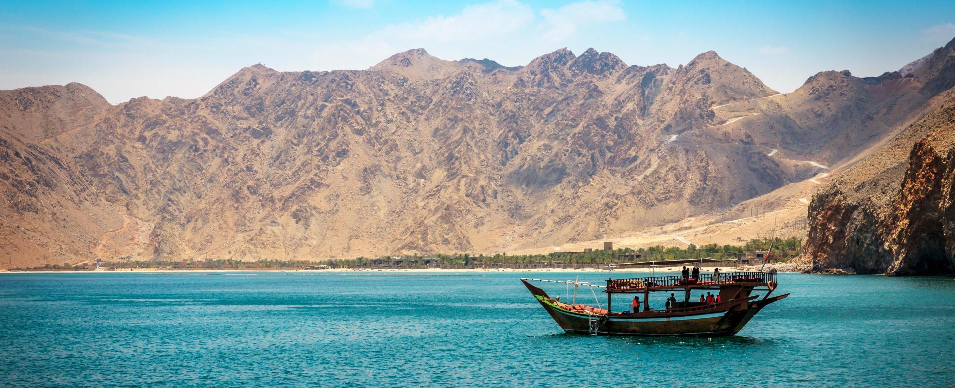 Voyage à pied Oman : Marins du musandam