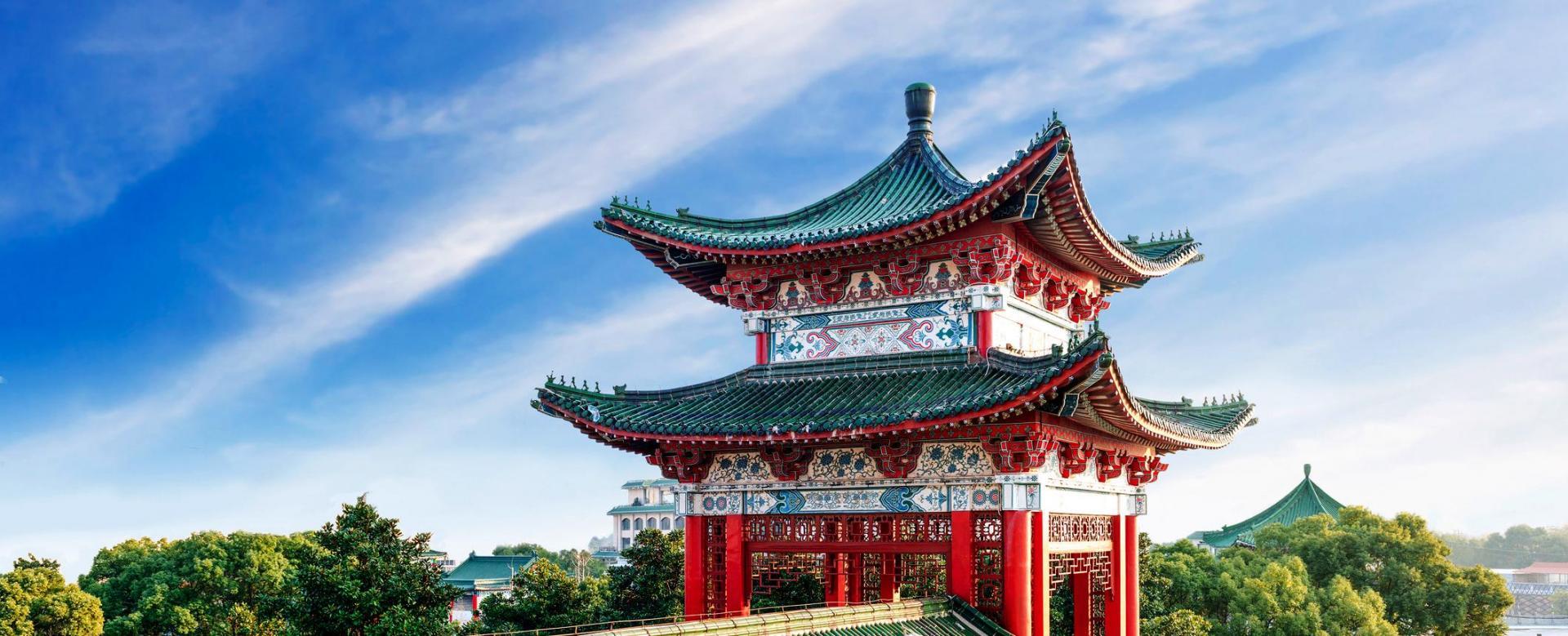 Voyage à pied : Chine, empire moderne et millénaire